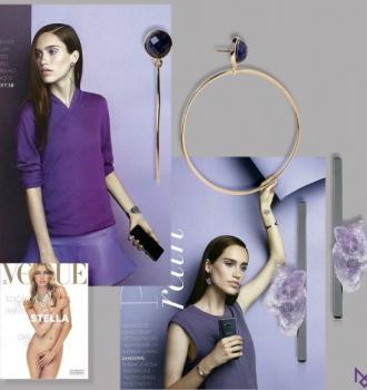Vogue Brasil | Maio, 2017